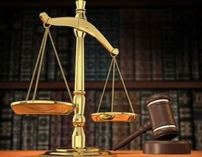 основные и дополнительные наказания