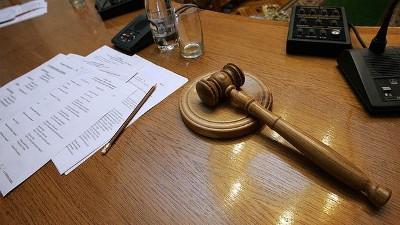 дополнительное наказание лишение прав