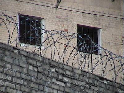 Как есть сроки лишения свободы