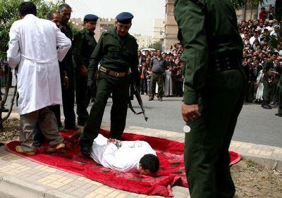 Виды смертной казни