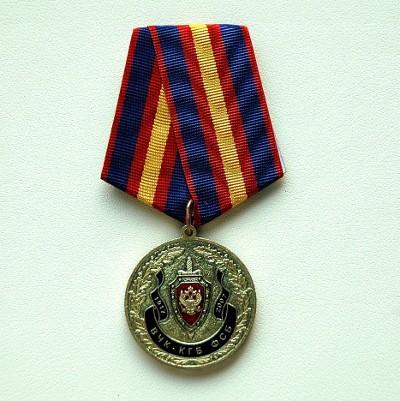 Лишение воинского звания