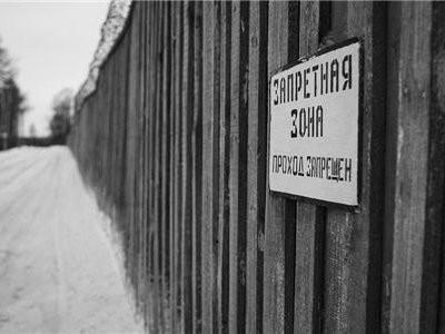 Виды мест отбывания лишения свободы