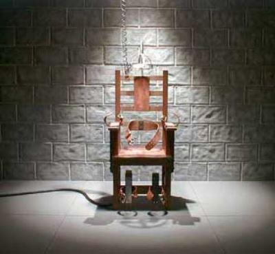 Проблемы казни