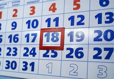 Календарный отсчет