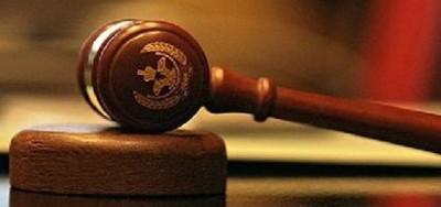 прошение в суд