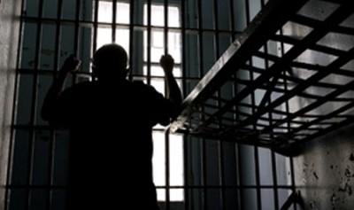 Когда истекает срок давности уголовного наказания?