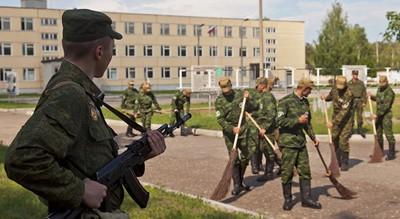 Наказание в дисциплинарной воинской части