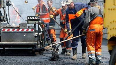Какова отвественность за нарушение требований охраны труда?