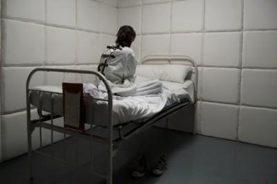 Понятие незаконного помещения в психиатрический стационар1