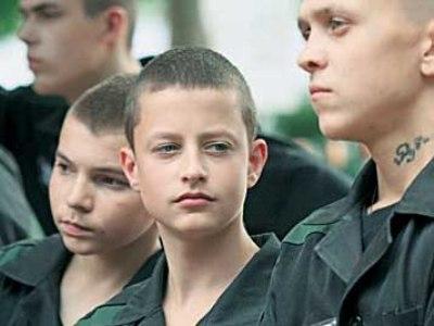 Содержание принудительных мер воспитательного воздействия к несовершеннолетним