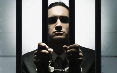 Истязания-уголовная ответственость