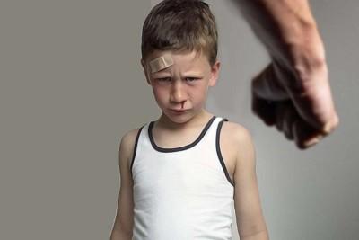 Избиение детей