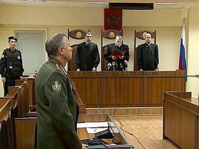 Наказания назначаемые военнослужащим:общие положения и принцип действий