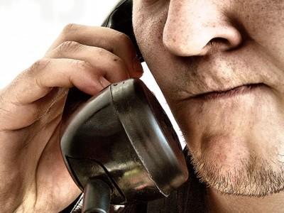 Угроза убийством по телефону