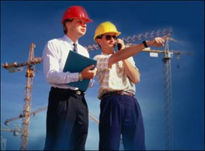 Что служит нарушением требований охраны труда?