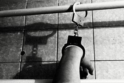 Основные мотивы преступлений против свободы, чести и достоинства
