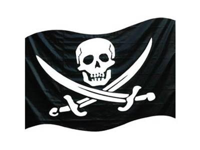Морской разбой или современное пиратство