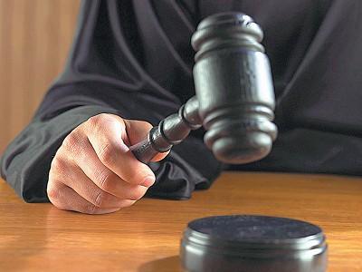 Уголовное наказание за разбой