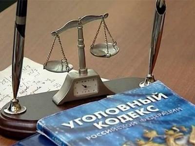 Какой порядок установления освобождения от уголовной ответственности?