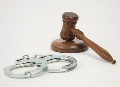 В какой статье УК РФ установлены общие начала определения наказания?