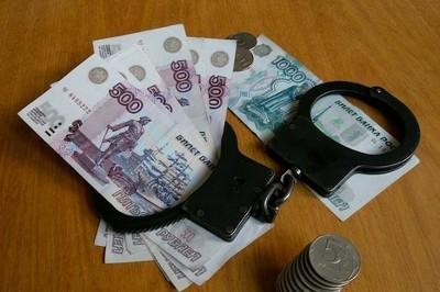 Когда используют меченные деньги?