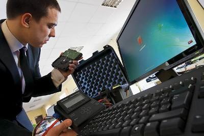 Способы борьбы и защиты с киберпреступностью