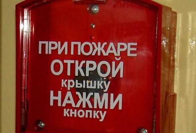 Какие последствия бывают в случае невыполнения предписаний о нарушении правил противопожарной безопасности?