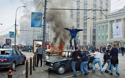 Организация массовых беспорядков