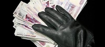 Обнаружение кражи