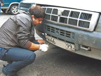 Квалифицирующие признаки кражи номеров с автомобиля