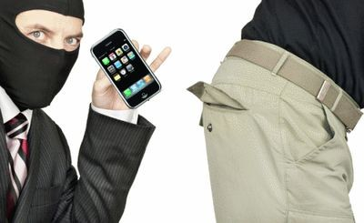 Статья за украденный телефон