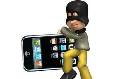 Штраф за кражу мобильного