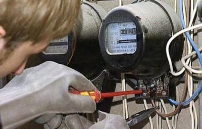 Кража электричества