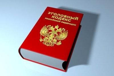 Статья УК РФ за оскорбление