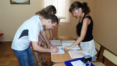 Как проходит регистрация брака в СИЗО?