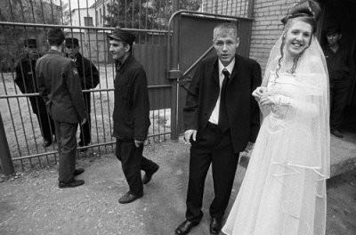 Что необходимо для регистрации брака в СИЗО?