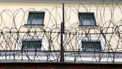 История тюрьмы
