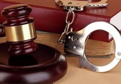 Запрос об экстрадиции преступника