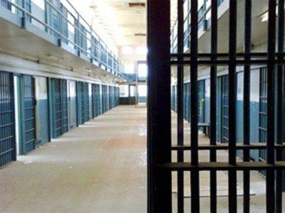 Из истории тюрьмы «Красная утка»