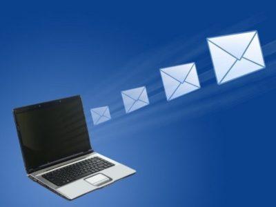 Электронное послание