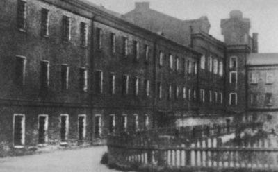 История тюрьмы Таганской