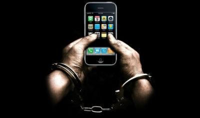 Где заключенные прячут мобильники?