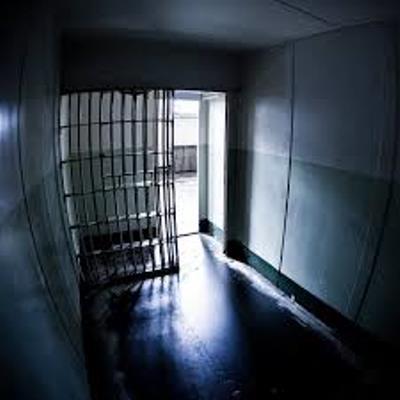 Изображение - Наказание при рецидиве 77
