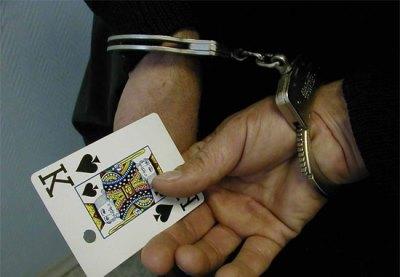 Изображение - Наказание при рецидиве 86