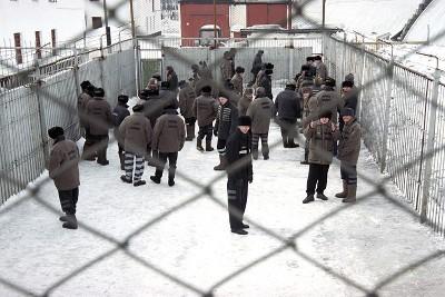Изображение - Статья пожизненное лишение свободы kolonii-osobogo-rezhima