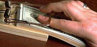Чем грозит получение взятки и какие варианты ответственности предусмотрены?