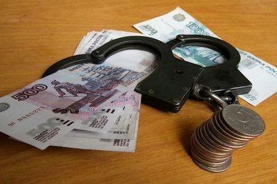Статья о хищении государственных средств